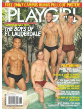 Playgirl Magazine; 2016 Winter No. 76